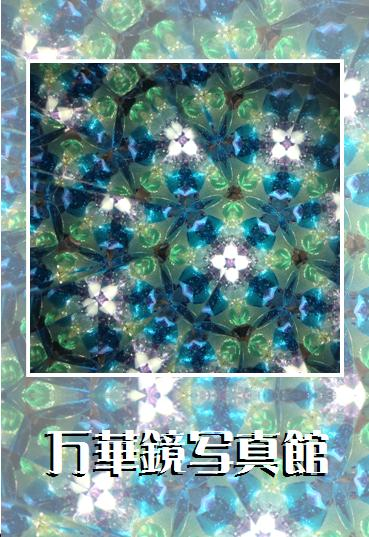 f:id:satosee:20180331012106j:plain