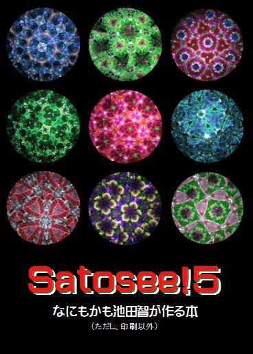 f:id:satosee:20180331012122j:plain