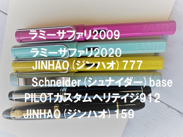 f:id:satosee:20210207194754j:plain
