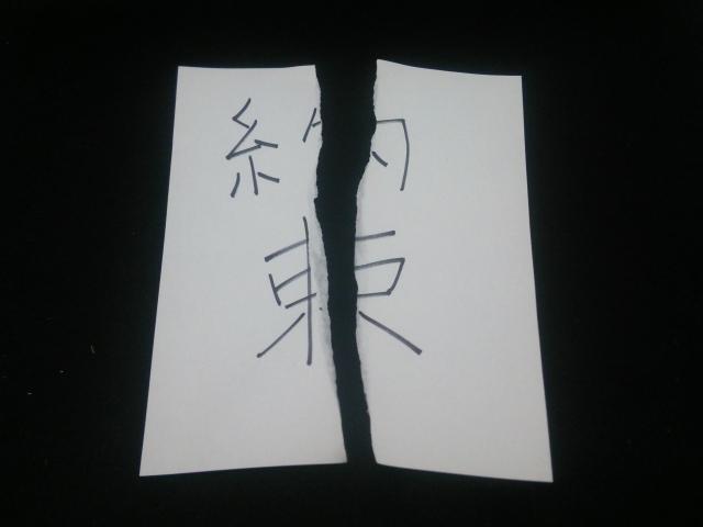 f:id:satoshi-amemiya0610:20161019222158j:plain