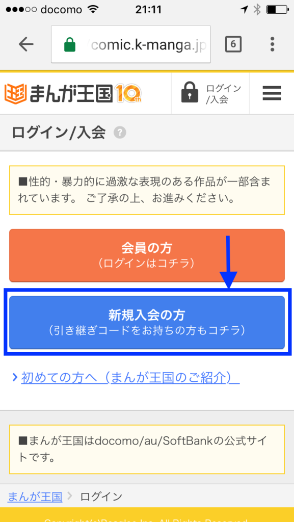 f:id:satoshi-amemiya0610:20161103160455p:plain
