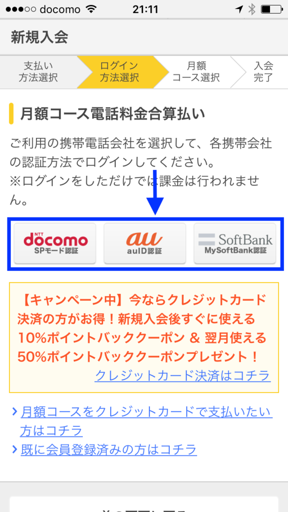 f:id:satoshi-amemiya0610:20161103160459p:plain