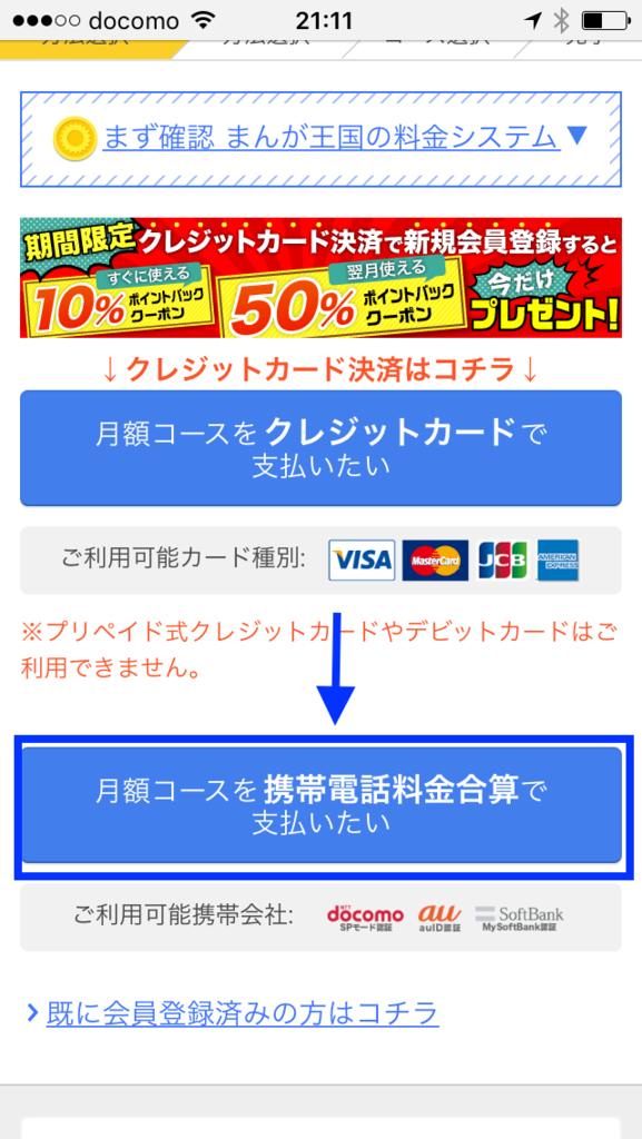 f:id:satoshi-amemiya0610:20161103160500p:plain