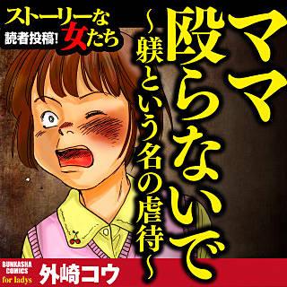 f:id:satoshi-amemiya0610:20161127012622j:plain