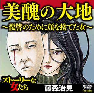 f:id:satoshi-amemiya0610:20161129020833p:plain