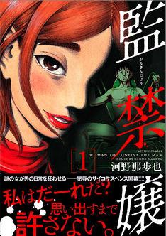 f:id:satoshi-amemiya0610:20161204000032j:plain