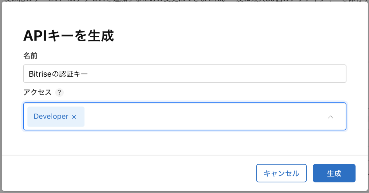 f:id:satoshi-baba:20200803101649p:plain