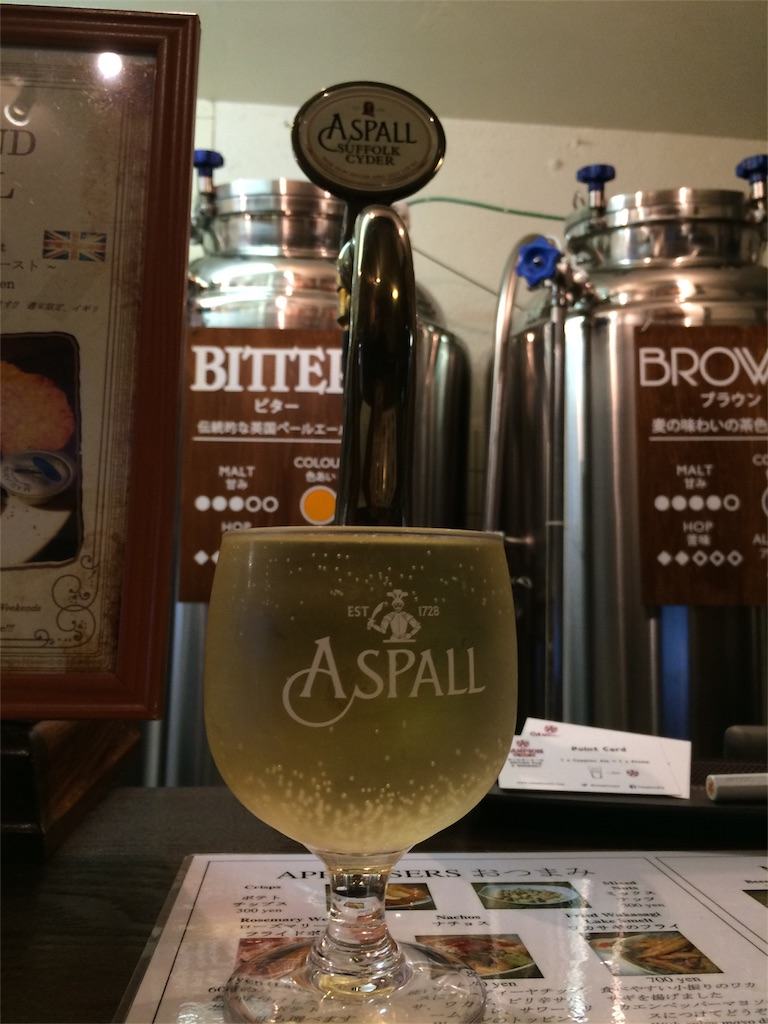 f:id:satoshi-beer:20171116112717j:image