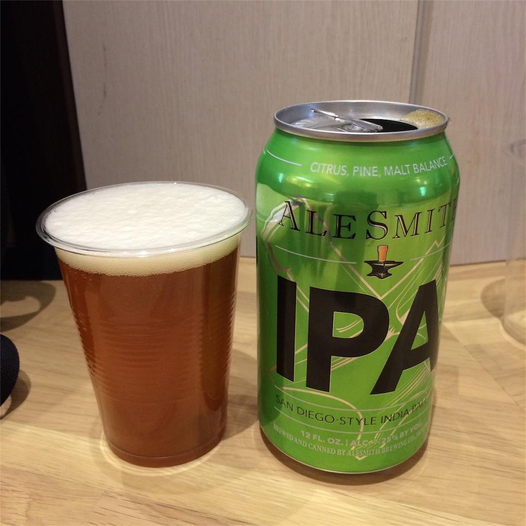 f:id:satoshi-beer:20171117142723j:image