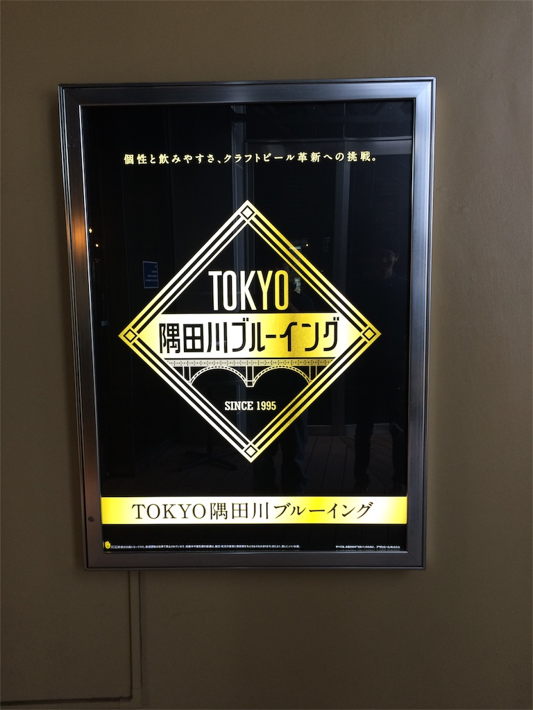 f:id:satoshi-beer:20171117215008j:image