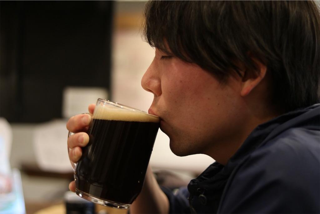 f:id:satoshi-beer:20171118112606j:image