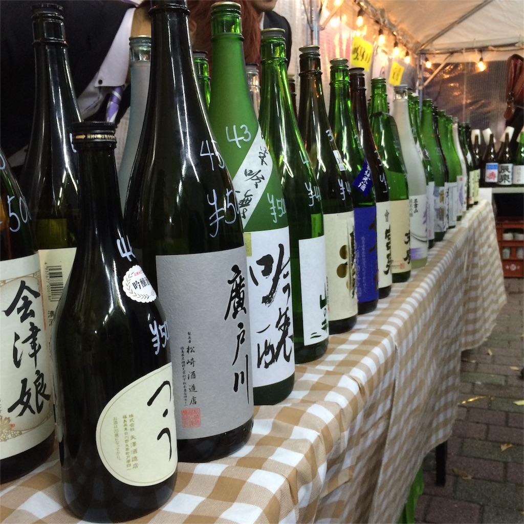 f:id:satoshi-beer:20171118190302j:image