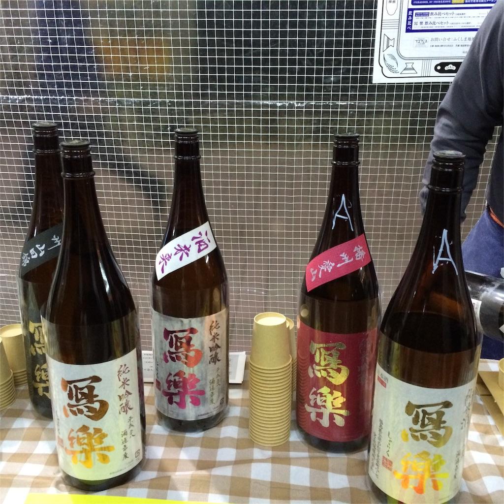 f:id:satoshi-beer:20171118190304j:image
