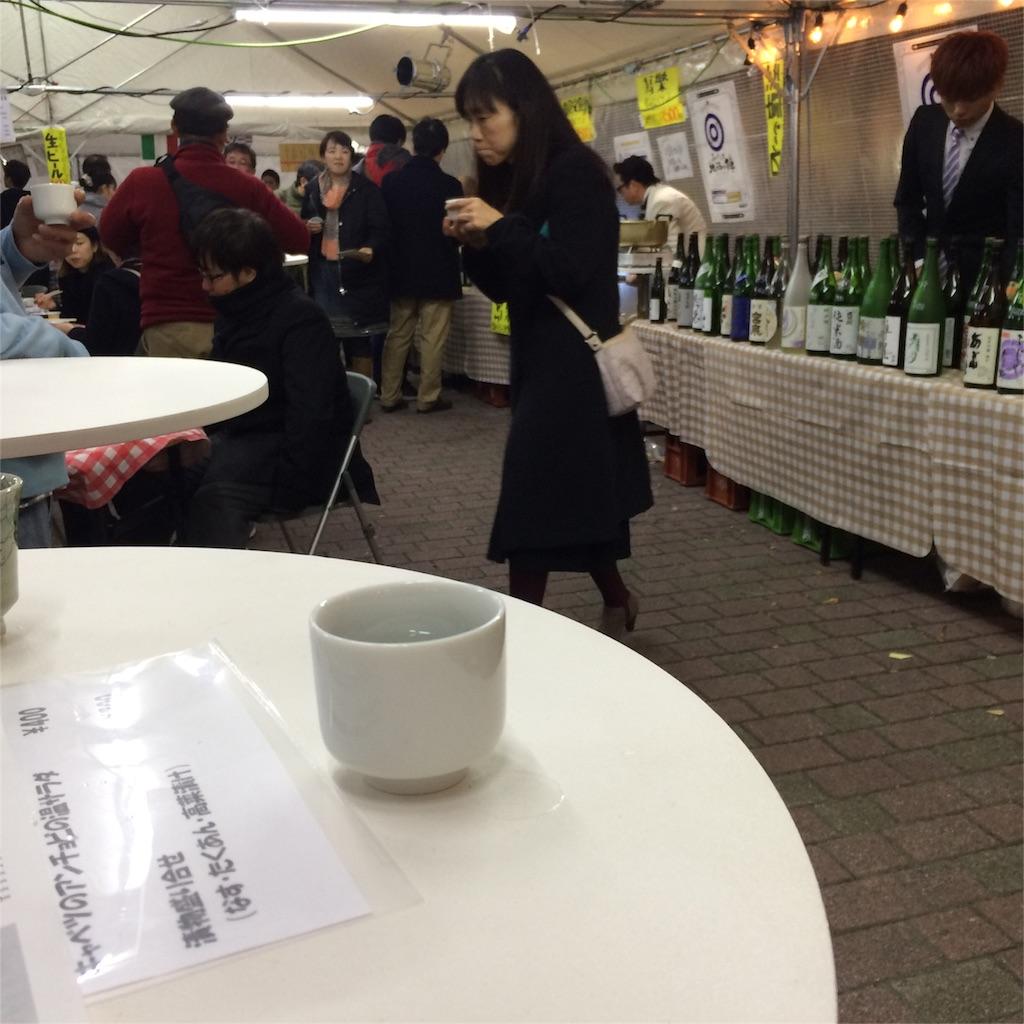 f:id:satoshi-beer:20171118190306j:image