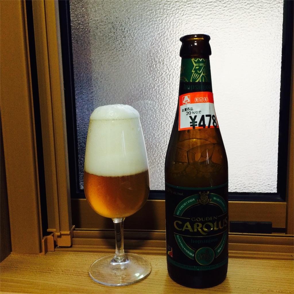 f:id:satoshi-beer:20171119200205j:image