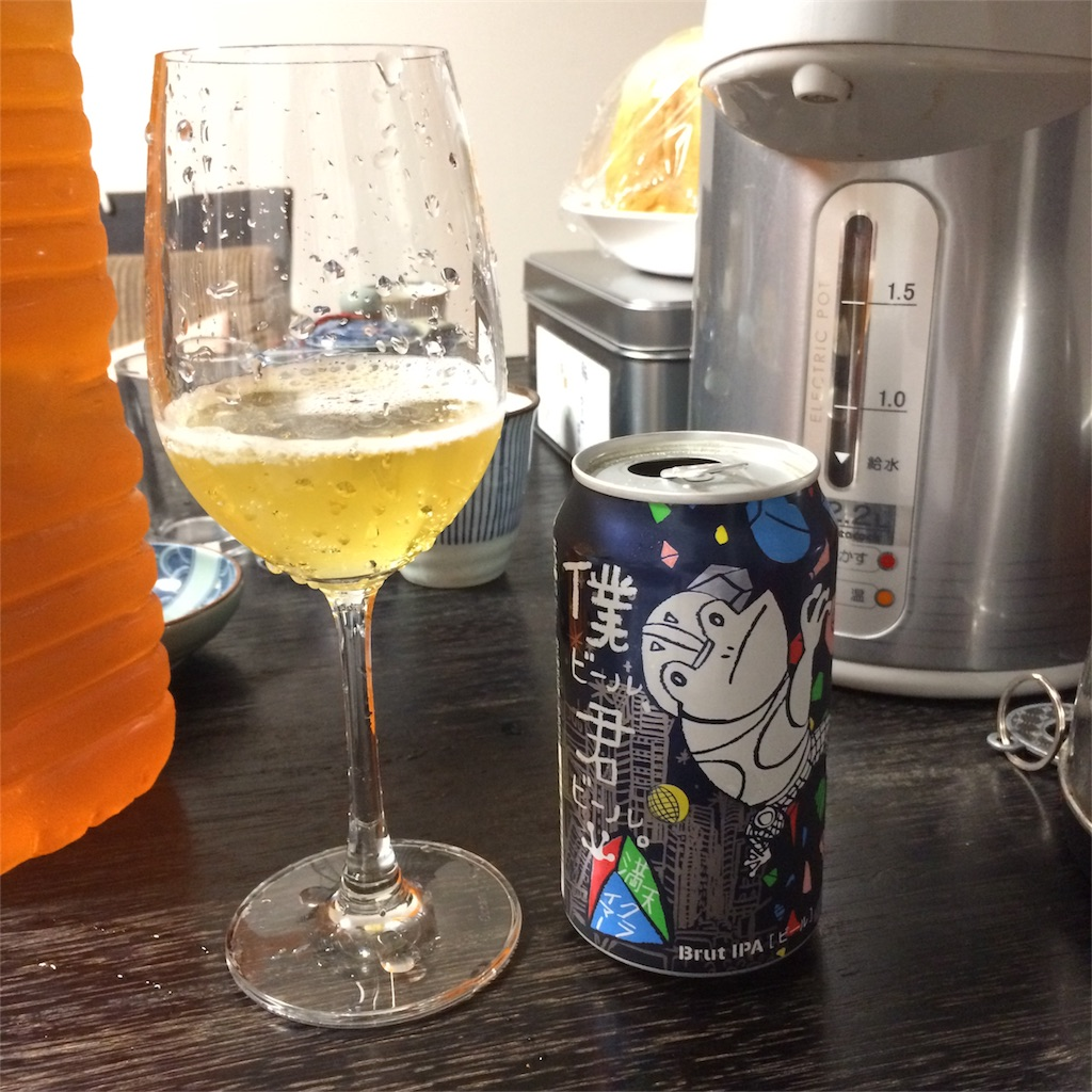 f:id:satoshi-beer:20190521195339j:image