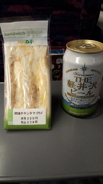 f:id:satoshi-beer:20200205223057j:image