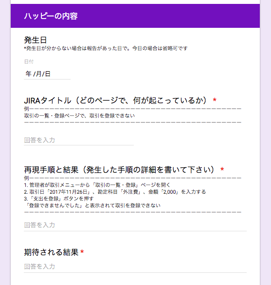 f:id:satoshi-x-sea:20171130234500p:plain