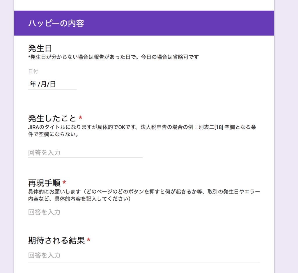 f:id:satoshi-x-sea:20171130235501p:plain