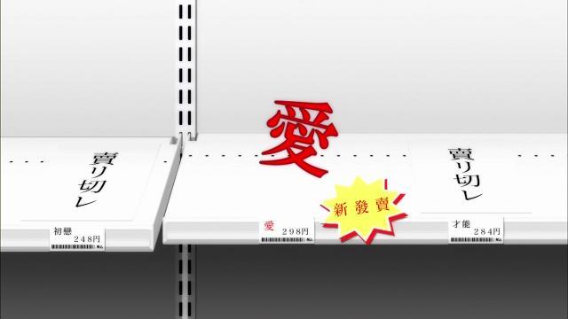 f:id:satoshi0430:20120108123535j:plain