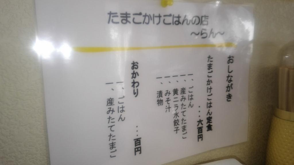 f:id:satoshi0430:20161015104631j:plain