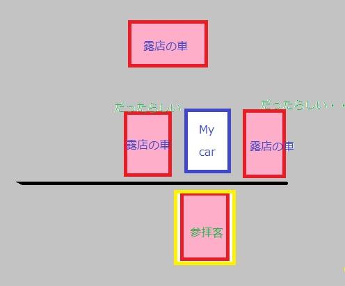 f:id:satoshi0430:20170102091117j:plain