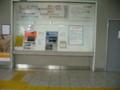 [鉄道写真]以前の券売機周辺