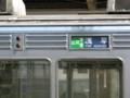 [鉄道写真]東武10000系 側面表示器と側灯