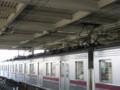 [鉄道写真]東武10000系 パンタグラフ