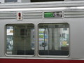 [鉄道写真]東武10000系更新車 側面表示器と側灯