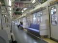 [鉄道写真]東武10000系更新車 車内