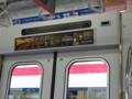 [鉄道写真]東武10000系更新車 車内表示器