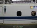 [旅行][鉄道写真]