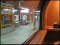 [旅行][鉄道写真]サンライズ発車