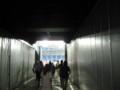[野球観戦]東京ドームグラウンドへの道