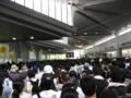 [コミケ76]2日目東館への通路