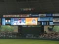 [野球観戦]西武ドーム ヒーローインタビュー