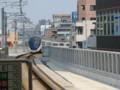 [鉄道写真]日暮里駅、スカイライナー出発