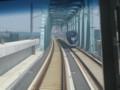[鉄道写真]スカイアクセス線、スカイライナーすれ違い