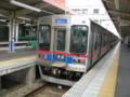 [鉄道写真]芝山千代田行き列車