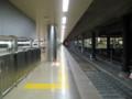 [鉄道写真]成田空港駅ホーム全景