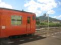 [鉄道写真][旅行]芸備線赤キハ-2