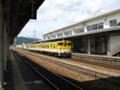 [鉄道写真][旅行]芸備線キハ47