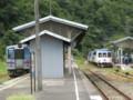 [鉄道写真][旅行]キハ120とトロッコ列車