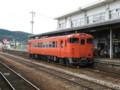 [鉄道写真][旅行]芸備線赤キハ-1