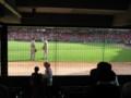 [野球観戦]ズムスタ外野砂かぶり席後方