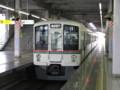 [鉄道写真]西武鉄道4000系
