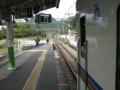 [鉄道写真]