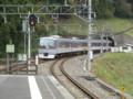 [鉄道写真]正丸駅正丸トンネル側
