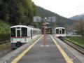 [鉄道写真]西吾野駅ホーム飯能側